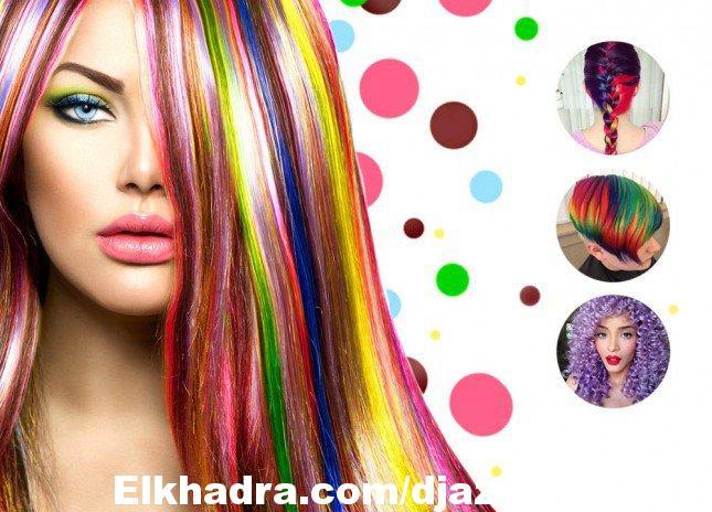 وصفة صبغات شعر من ألوان قوس قزح ( صور)
