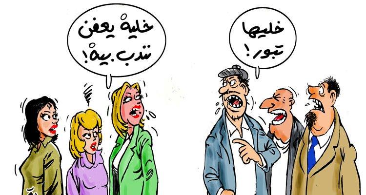 "جزائريات ينتفضن ضد حملة ""خليها تبور"""
