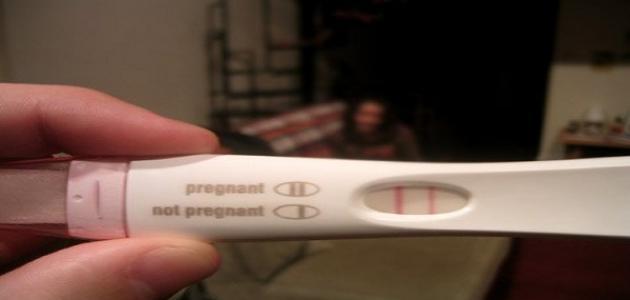ما هو سبب ضعف هرمون الحمل