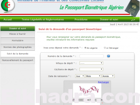 Passeport biom trique un service internet pour suivre le for Interieur gov dz passeport
