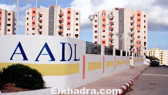 """AADL : des opérations administratives """"à distance"""" à partir de 2018 2"""