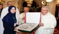 Cérémonie de distinction des lauréats du concours international du Saint Coran 5