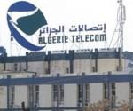 اتصالات الجزائر تطلق عروض أنترنت بأسعار اشتراك جديدة مخفضة 3