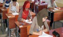 Bac Algerie 2016 : Toutes les filières concernées par l'épreuve écrite des sciences islamiques 10