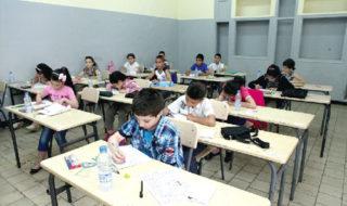 algerie 2015  cinq 5eme annee