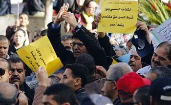 Des milliers de manifestants à Tizi Ouzou 2