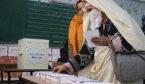 Candidatures aux législatives 2017: le retrait des documents et le dépôt des dossiers dès ce samedi 6