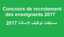 Concours.Onec.Dz : Inscription Concours Enseignant 2017 19