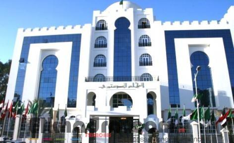 Législatives 2017 : annonce attendue des résultats définitifs par le Conseil Constitutionnel 4
