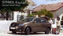"""Renault Algérie : Lancement d'une série limitée """"Symbol Millenium"""" à 1 639 000 DA TTC 17"""