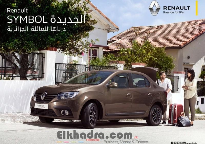 """Renault Algérie : Lancement d'une série limitée """"Symbol Millenium"""" à 1 639 000 DA TTC 4"""