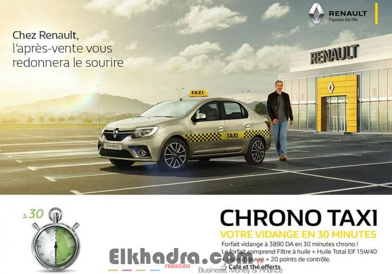 Renault Algérie : forfait vidange en 30min chrono pour les Taxis, à 3890 da 4