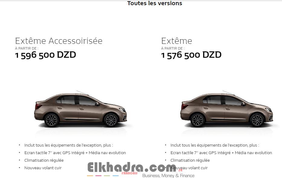 Nouvelle Renault SYMBOL : Dernaha pour la famille Algérienne 4