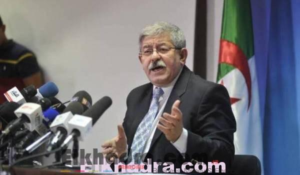 Dossier spécial ; Le discours d'Ahmed Ouyahia à l'APN 4