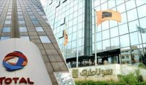 Sonatrach-Cepsa: un contrat d'investissement de plus d'un milliard de dollars adopté 25