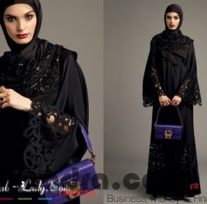 Top 10 des plus belles idées d'Abaya chic et moderne pour femmes tendance 2018 26