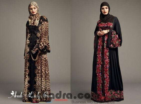 Top 10 des plus belles idées d'Abaya chic et moderne pour femmes tendance 2018 5