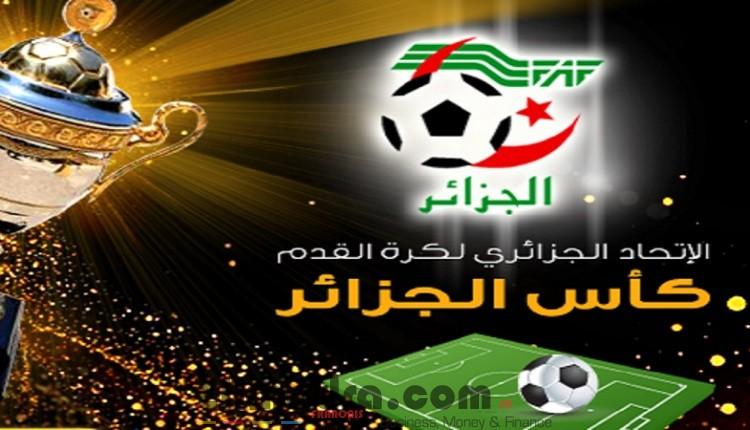 Coupe d'Algérie: l'édition 2021 annulée remplacée par la Coupe de la Ligue professionnelle 4