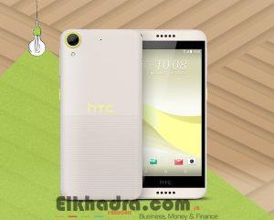 HTC :  petit prix prévu pour le MWC ! 2