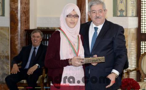 BAC 2018 : Ouyahia préside une cérémonie en l'honneur des meilleurs lauréats 4
