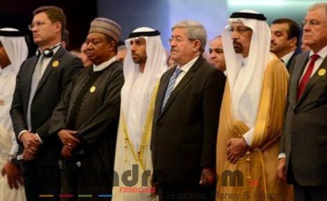 """Ouyahia réitère l'attachement de l'Algérie au droit des pays producteurs de matières premières à en tirer un """"juste prix"""" 8"""