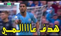 But Riyad Mahrez man city 5-0 bernly 30