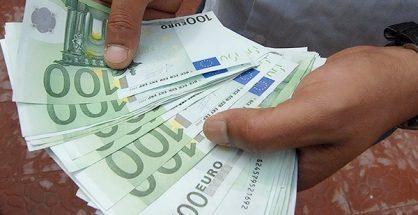 سعر اليورو اليوم في الجزائر سكوار 13 سبتمبر 2021 2