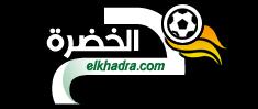 الخضرة - رياضة جزائرية, اخبار المنتخب الجزائري , المحترفين , البطولة الجزائرية , نتائج , ترتيب