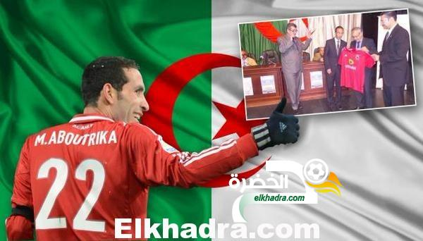 """أبو تريكة يهنئ الجزائر : """"فوز مستحق بداية موفقة لرياض محرز ورفاقه"""" 34"""