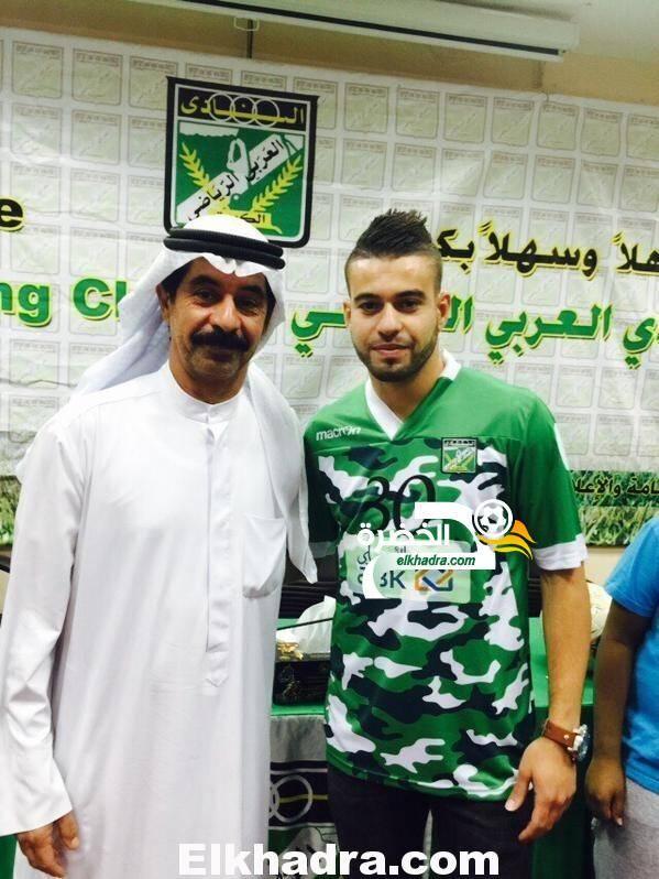 رسميا أكرم جحنيط ينظم الى العربي الكويتي لمدة موسمين 27