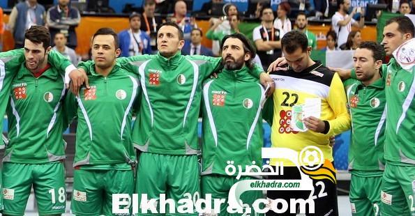 الجزائر رفقة مصر في المجموعة الأولى في كأس افريقيا للامم 2016 لكرة اليد أكابر 27