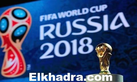 مونديال روسيا 2018