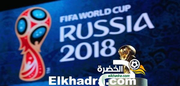 مواعيد إجراء مقابلات مرحلة المجموعات الخاصة بالقارة الإفريقية المؤهلة إلى كأس العالم 6