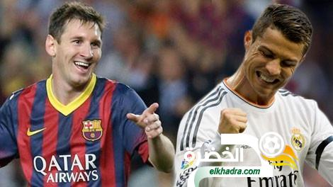 ريال مدريد وبرشلونة : صراع ميسي ورونالدو يتجدد في الكلاسيكو 25