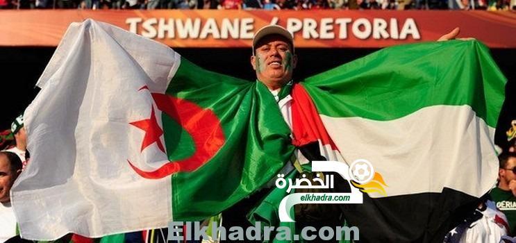 مباراة ودية بين منتخبي الجزائر و فلسطين قريبا 2