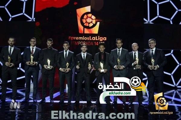 بالصور .. ليونيل ميسي أفضل لاعب مهاجم في الدوري الاسباني في حفل توزيع جوائز الليغا 32