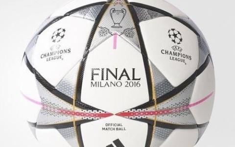دوري أبطال أوروبا 2016