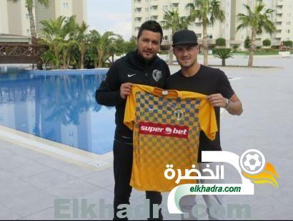 كريم زياني ينضم إلى نادي بترولو الروماني 33
