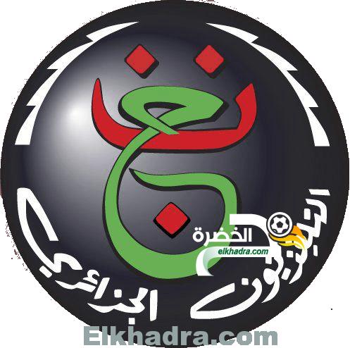 تردد قناة الارضية الجزائرية hd 24