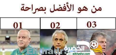 اجماع جزائري حليلوزيتش افضل من درب الجزائر في تاريخها 25