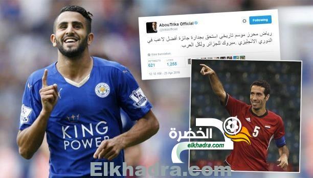 الإعلام الرياضي العربي يُهلل لرياض محرز وإنجازه التاريخي 7