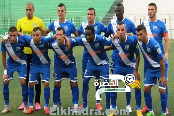 ملخص دفاع تاجنانت 1-0 اتحاد الجزائر DRBT 1-0 USMA 24