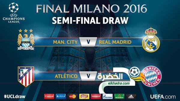 دوري أبطال أوروبا: مانشستر سيتي - ريال مدريد وأتلتكيو مدريد - بايرن ميونيخ في نصف النهائي 9