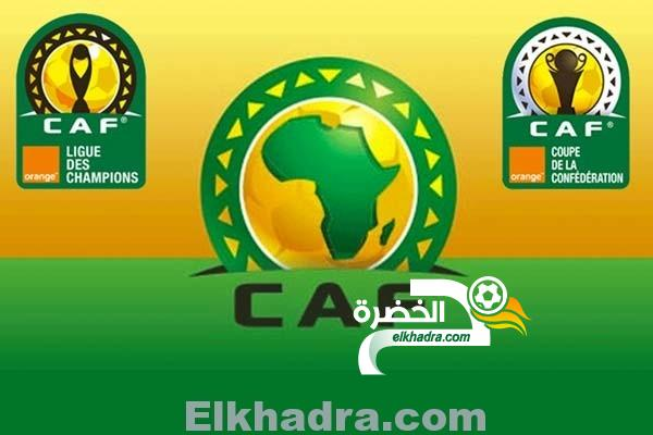 البطولة الافريقية للمحليين-2022: تأجيل الطبعة السابعة بالجزائر إلى سنة 2023 24