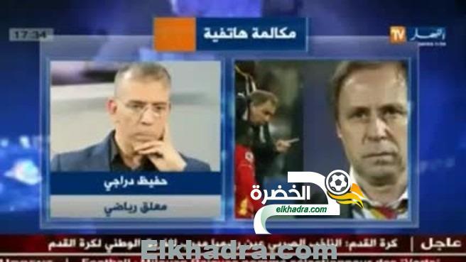 مدرب المننتخب الجزائري الجديد ميلوفان راجيفيك - معلومات عنه و مسيرته الكروية 10