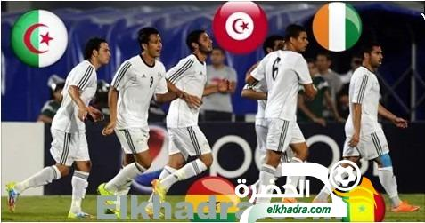 تونس والجزائر وغانا الأبرز