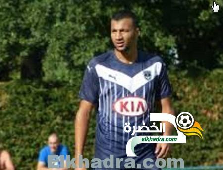 إلياس حساني مدافع بوردو الفرنسي جديد المنتخب الوطني 2