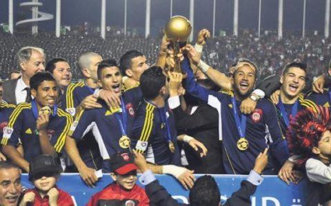 بطولة-كأس-العرب-للأندية