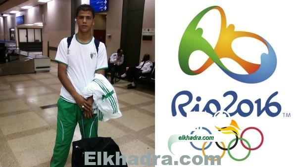 الحارس أسامة متحزم إلى البرازيل لتعويض زميله صالحي المُصاب 12
