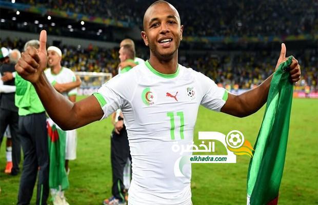 إيفرتون يفاوض بورتو لضم الجزائري ياسين براهيمي 28